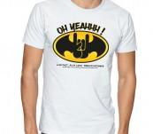 T-shirt Oh Yeahhh ! Manbat